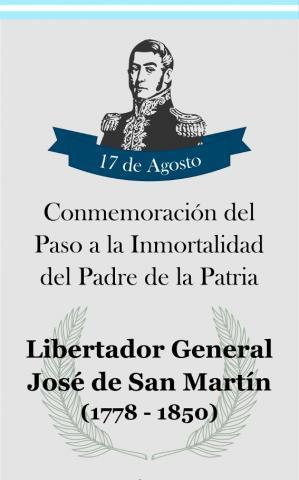 Embajada En Israel Homenaje Al Libertador Gral José De